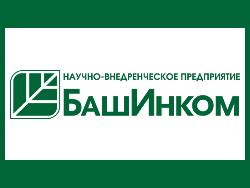 БашИнком, НВП