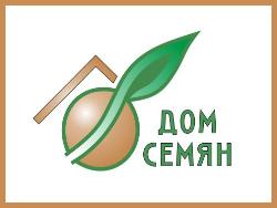 Дом семян