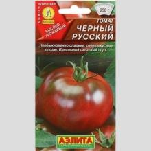 Томат Черный русский - Семена Тут