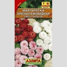 Маргаритка Хризантемовидная смесь - Семена Тут