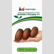 Томат Бурая гроздь F1 - Семена Тут