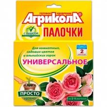 Агрикола-палочки универс.цветочное с защитой д.комн.,садов. 10шт - Семена Тут