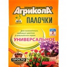 Агрикола-палочки универс.цветочное д.комн.,садов. 10шт - Семена Тут