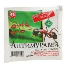 Антимуравей инсектицид 20гр - Семена Тут