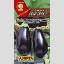 Баклажан Бомбовоз - Семена Тут