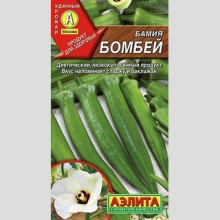 Бамия Бомбей - Семена Тут