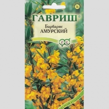 Барбарис Амурский - Семена Тут