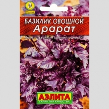 Базилик овощной Арарат (Лидер) - Семена Тут