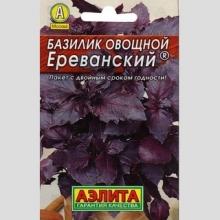Базилик овощной Ереванский (Лидер) - Семена Тут