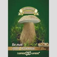 Белый гриб Дубовый на зерновом субстрате (Большой пакет) 15 мл - Семена Тут
