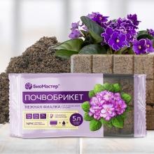Почвобрикет Нежная фиалка 5л - Семена Тут