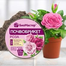 Почвобрикет Роза 2,5л круглый БиоМастер - Семена Тут