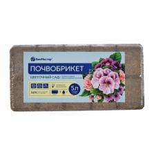 Почвобрикет Цветочный сад 5л БиоМастер - Семена Тут