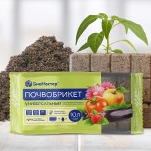 Почвобрикет Универсальный БиоМастер 10л - Семена Тут