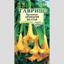 Бругмансия Аромагия желтая - Семена Тут