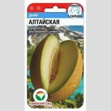 Дыня Алтайская - Семена Тут