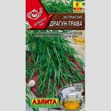 Эстрагон Драгун-трава - Семена Тут