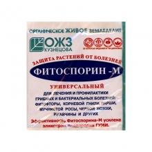 Фитоспорин биофунгицид 10гр /порошок - Семена Тут