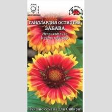 Гайлардия Забава - Семена Тут