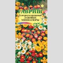 Гелихризум карликовый Лаковые миниатюры - Семена Тут