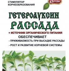 Гетероауксин Рассада стимулятор 1гр/пакет - Семена Тут