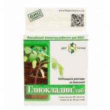 Трихоцин биофунгицид 12гр /порошок - Семена Тут