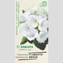 Глоксиния Аванти белая F1 - Семена Тут