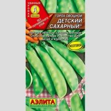 Горох овощной Детский сахарный - Семена Тут