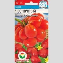 Томат Чесночный - Семена Тут