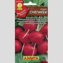 Редис Снегирек - Семена Тут