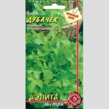 Салат Дубачек листовой - Семена Тут