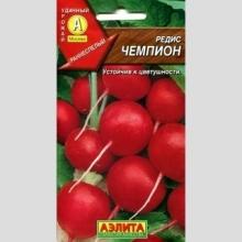 Редис Чемпион раннеспелый - Семена Тут