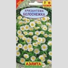 Хризантема Белоснежка - Семена Тут