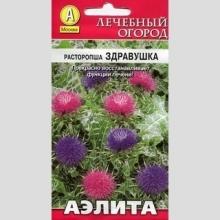 Расторопша Здравушка - Семена Тут