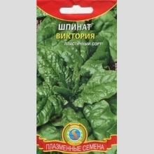 Шпинат Виктория - Семена Тут
