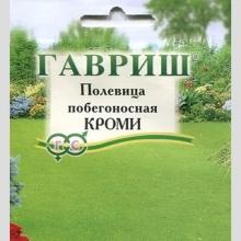 Полевица побегоносная Кроми - Семена Тут