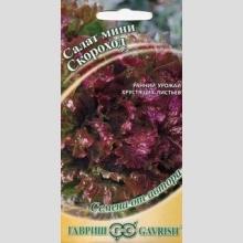Салат мини Скороход красный листовой - Семена Тут