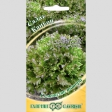 Салат Каньон листовой - Семена Тут