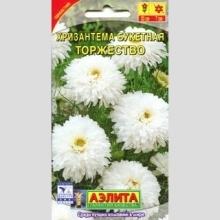 Хризантема Торжество букетная - Семена Тут