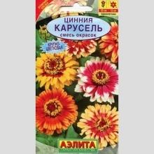 Цинния Карусель, смесь - Семена Тут