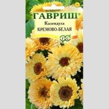 Календула Кремово-белая - Семена Тут