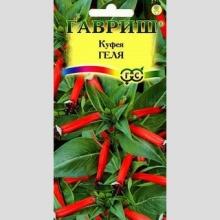 Куфея огненно-красная Геля - Семена Тут