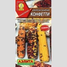 Кукуруза сахарная Конфетти - Семена Тут