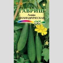 Люффа Цилиндрическая - Семена Тут