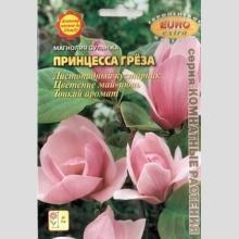 Магнолия Принцесса Греза суланжа (большой пакет) - Семена Тут