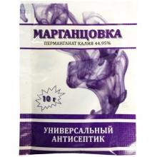 Марганцовка (калия перманганат) 44,9% 10гр