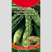 Момордика Экзотическая смесь - Семена Тут