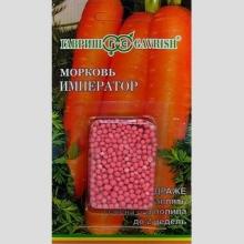 Морковь Император (гранулированая) - Семена Тут