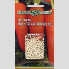 Морковь Московская зимняя А 515 (гранулированая) - Семена Тут