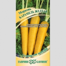 Морковь Карамель желтая - Семена Тут